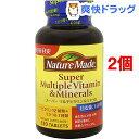 ネイチャーメイド スーパーマルチビタミン&ミネラル(120粒*2コセット)【ネイチャーメ……