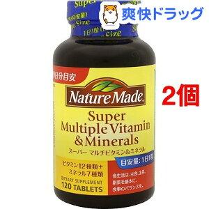 ネイチャー スーパーマルチビタミン ミネラル コセット