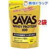 ザバス ホエイプロテイン100 バナナ味(357g(約17食分)*2コセット)