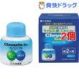 クレベリンゲル(150g*2コセット)【クレベリン】【送料無料】