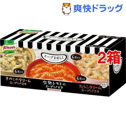 クノール スープデリ バラエティ18袋 通販向(18コ入*2コセット)【クノール】