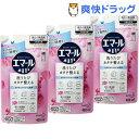 エマール 洗濯洗剤 アロマティックブーケの香り 詰め替え(400mL*...