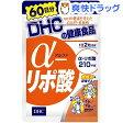 DHC α-リポ酸 60日分(120粒)【DHC】[サプリ サプリメント ダイエット食品]