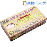 おむつ ペットシーツ ゴミ袋 脱臭 消臭袋 Sサイズ ピンク 30*18cm AS11(100枚入)