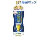 特保 黄金烏龍茶(500mL*24本入)