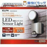 エルパ(ELPA) LED防雨センサーライト ESL-SS1001AC(1台)