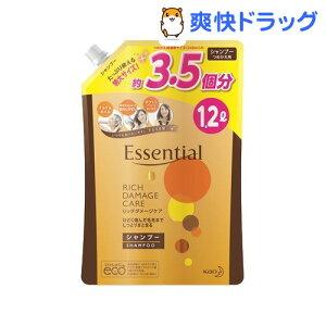 エッセンシャル リッチダメージケア シャンプー つめかえ用 / エッセンシャル(Essential) / 花...