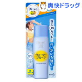 ビオレ さらさらUV パーフェクトミルク(40mL)【ビオレ】[日焼け止め]