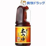 キッコーマン 濃いだし本つゆ(1.8L)