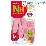 ナイスハンド ミュー 厚手 ピンク Mサイズ(1双)