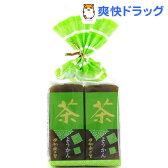米屋 和楽の里 ミニ羊羹 茶(57g*4本入)