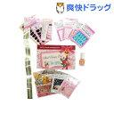 BN ハッピーボックス A-14★税抜1900円以上で送料無料★BN ハッピーボックス A-14(1セット)