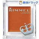 リンメル プリズム クリームアイカラー 009(2g)【リンメル(RIMMEL)】