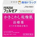 【第2類医薬品】フェルゼア ヘパキュアクリーム(90g)【フ...