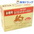 お徳用ドライイースト(3g*30袋入)