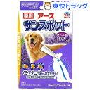 薬用 アース サンスポット ラベンダー 大型犬用(3本入)【サンスポット】[ノミダニ 駆除]