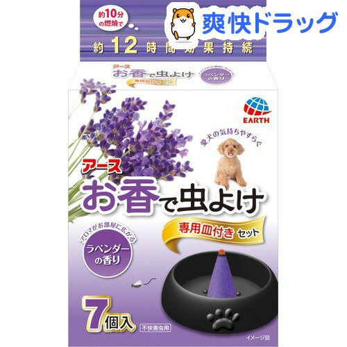 虫除け・殺虫剤, 虫除け芳香剤  (1)