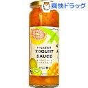 【訳あり】たかはた果樹園 ヨーグルトソース ミックスフルーツ(220g)【たかはた果樹園】