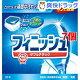 フィニッシュ タブレット(35粒*7コセット) 【フィニッシュ(食器洗い...