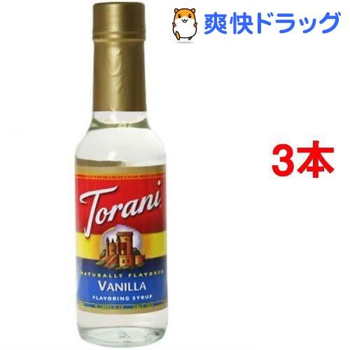 製菓・製パン材料, シロップ  (150mL3)Torani()