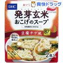 【訳あり】DHC 発芽玄米おこげのスープ 豆腐チゲ風(2食入)【DHC】