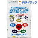 過炭酸ナトリウム(酸素系)洗浄剤 きれいッ粉 袋タイプ(1kg)【きれ...