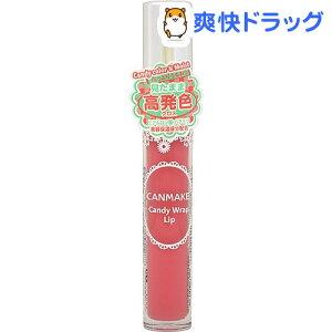 キャンメイク キャンディラップリップ 01 シュガーラブ / キャンメイク(CANMAKE) / リップグロ...