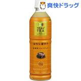 ティーズティー ほうじ茶ラテ(450mL*24本入)
