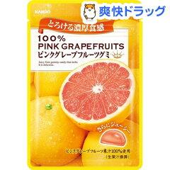 100%ピンクグレープフルーツグミ / お菓子100%ピンクグレープフルーツグミ(52g)[お菓子]