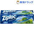 ジップロック フリーザーバッグ S(18枚)【Ziploc(ジップロック)】[キッチン用品]