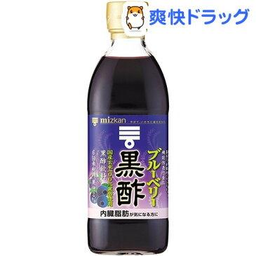 ミツカン ブルーベリー黒酢(500mL)