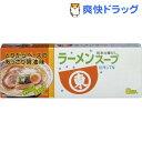 ヒガシマル醤油 ラーメンスープ(8袋入)[調味料 つゆ スープ]