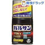 バルサン プロEX ノンスモーク霧タイプ 6〜10畳用(46.5g)