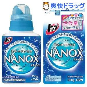 【在庫限り】トップ ナノックス 本体+つめかえ用 / ナノックス(NANOX) / 洗濯洗剤 液体洗剤 衣...