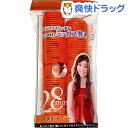 美人巻き カーラー 28mm セレブ系オレンジ(2本入)【美人巻きカーラー】[ヘアケア]