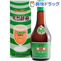 コーボン うめ(525mL)【コーボン】[サプリ サプリメント ダイエット食品]【送料無料】