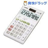 カシオ スタンダード電卓 JW-100T(1コ入)
