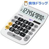 カシオ ユニバーサル電卓 DU-10A(1コ入)