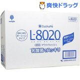 クチュッペ L-8020 マウスウォッシュ 爽快ミント ポーションタイプ(12mL*100コ入)