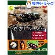 育成マット(10L)[カブトムシ 昆虫 成虫用マット]