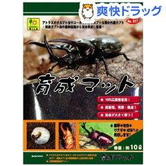 育成マット(10L)[昆虫 成虫用マット]