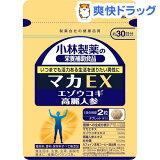 小林製薬の栄養補助食品 マカEX(60粒)
