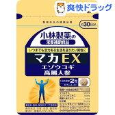 小林製薬の栄養補助食品 マカEX(60粒)【小林製薬の栄養補助食品】[マカ 小林製薬]【送料無料】