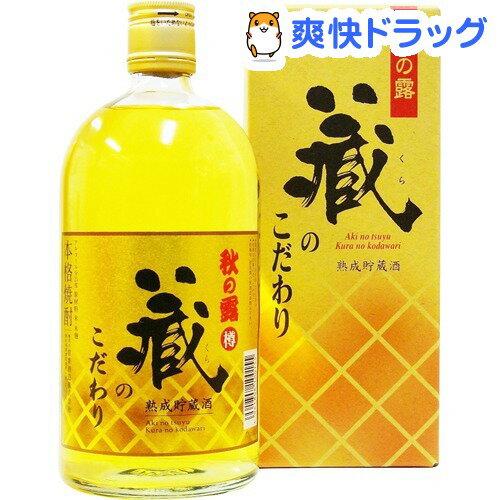 焼酎, 米焼酎  ()(720ml)