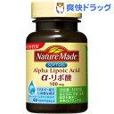 ディアナチュラ αリポ酸 60粒 アサヒグループ食品 DN アルフア-リポサン 60T