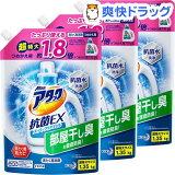 アタック 抗菌EX スーパークリアジェル 洗濯洗剤 詰め替え 大サイズ(1.35kg*3コセット)【アタック】