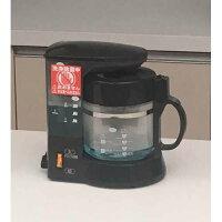 らくハピコーヒーメーカー・自動製氷機の洗浄除菌剤