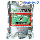 昔ながらの手作り自然発酵により醸造した 純正米こうじ味噌 2Kg