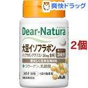 ディアナチュラ 大豆イソフラボン with レッドクローバー(30粒*2コセット)【Dear-Nat