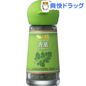 S&B 香菜 パクチー★税抜1900円以上で送料無料★S&B 香菜 パクチー(3g)